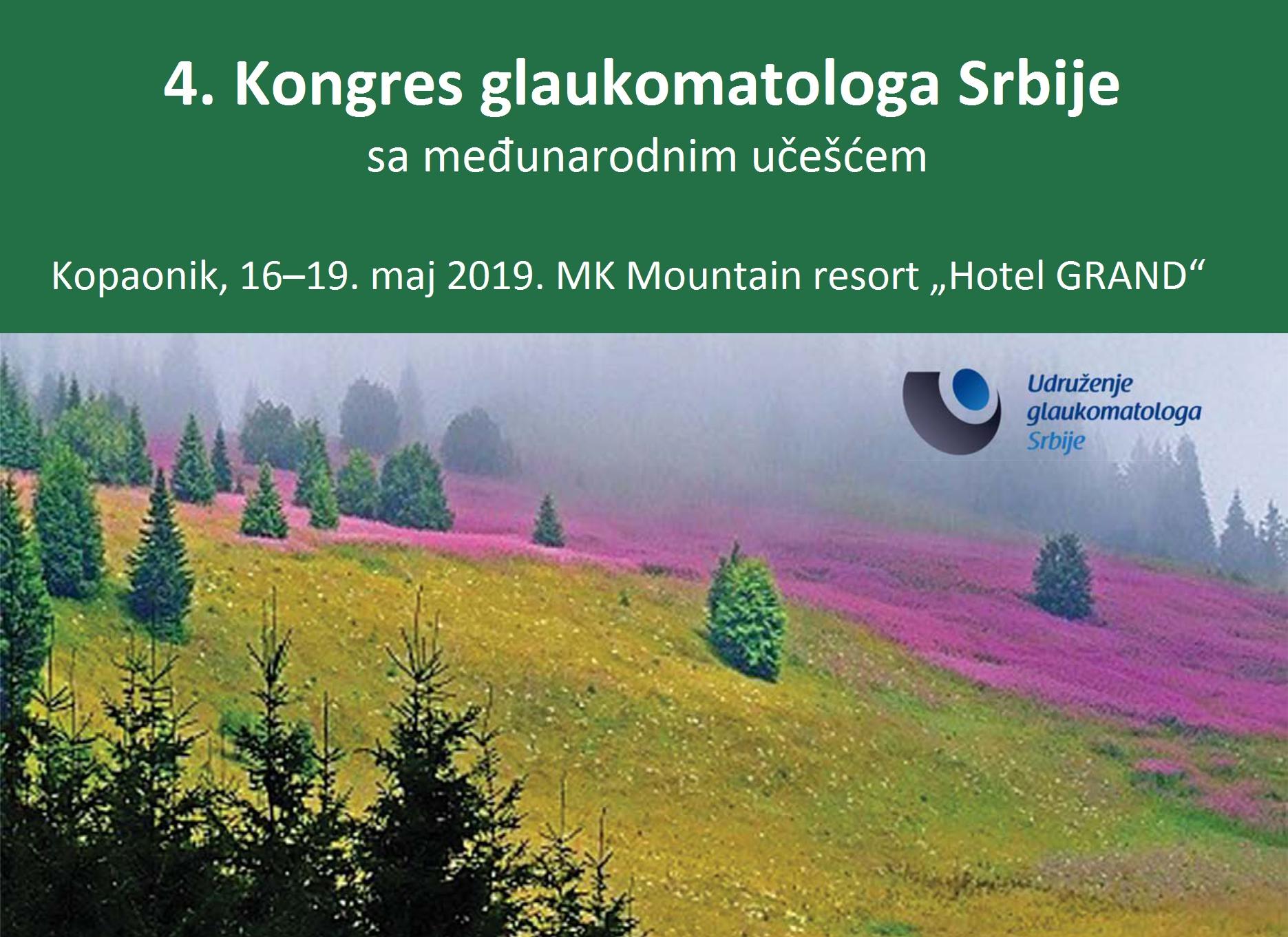 4. Kongres glaukomatologa Srbije sa međunarodnim učešćem, MAY 2019
