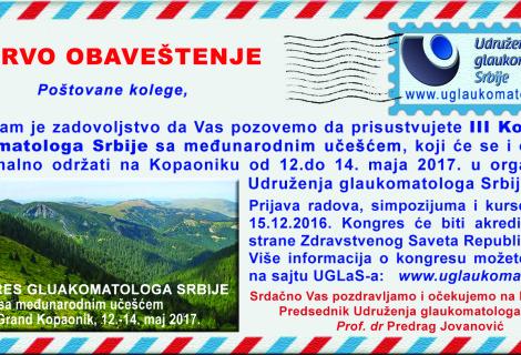 III KONGRES GLAUKOMATOLOGA SRBIJE, MAJ 2017